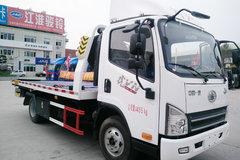 解放 虎VN 95马力 4X2 清障车(HTW5040TQZPCA)