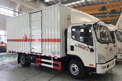 一汽解放 J6F 130马力 4X2单排易燃气体厢式运输车(CA5045XRQP40K17L1E5A84)