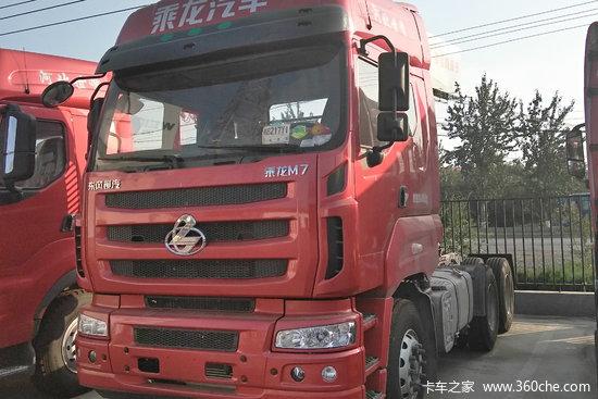 东风柳汽 乘龙m7重卡 创富版 430马力 6x4牵引车(lz4250h5db)