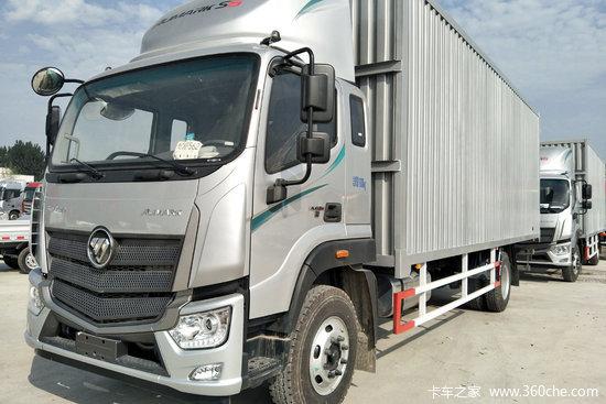 福田 欧马可s5系 170马力 7.8米厢式载货车(7挡)(bj5166xxy-a4)图片