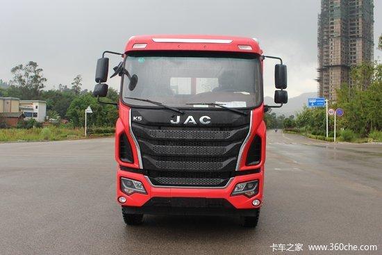 热销车型 江淮 格尔发k5重卡 430马力 6x4牵引车(hfc4251p12k7e33s3v)