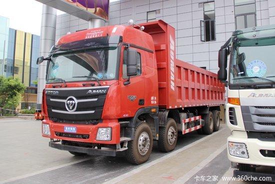 福田 欧曼gtl 9系重卡 430马力 8x4 8米自卸车(潍柴)图片