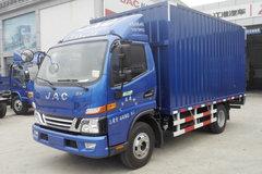 江淮 骏铃V6 141马力 4.18米单排厢式轻卡(HFC5043XXYP91K1C2V) 卡车图片