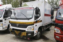 福田 欧马可3系 143马力 4.2米箱式气瓶运输车(BJ5049XRQ-A3)