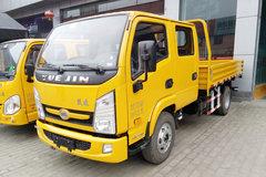 跃进 上骏X100-33 116马力 3.18米双排栏板轻卡(SH1042KFDCNS) 卡车图片