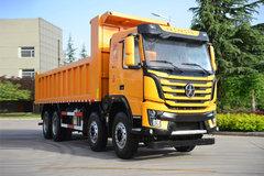 大运 N8V重卡 复合型 350马力 8X4 7.6米自卸车(CGC3310D5DDED)