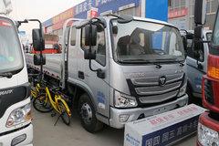 福田 欧马可S3系 143马力 3.83米排半栏板轻卡(BJ1048V9JEA-FA) 卡车图片