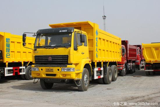 中国重汽 金王子重卡 290马力 6x4 5.6米自卸车(zz3251m3649w)