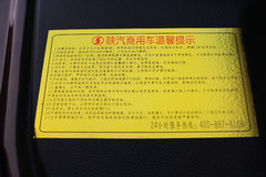 轩德X6载货车驾驶室                                               图片