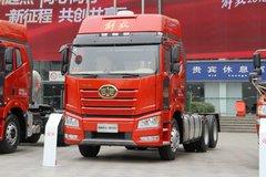 一汽解放 新J6P重卡 领航版 460马力 6X2R牵引车(CA4250P66K24T2A1E5) 卡车图片