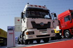 长安重汽 远威重卡 300马力 6X2 CNG牵引车(SXQ4250M6N-4)