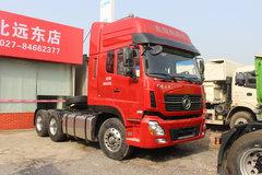 东风商用车 天龙重卡 启航版 450马力 6X4牵引车(485后桥)(DFH4250A4) 卡车图片