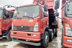 重汽王牌 7系 180马力 6X2 4.7米自卸车(CDW3250A1R5) 卡车图片