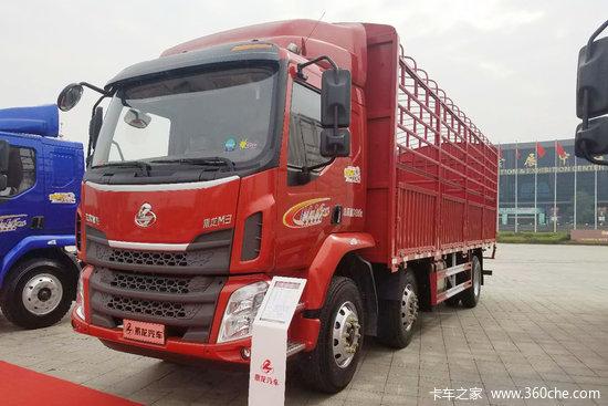 京哎yc��olz+�_8米仓栅式运输车(lz5253ccym3cb)