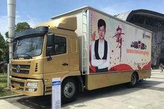 陕汽商用车 轩德X6 160马力 4X2 舞台车(SZZ5160XWT) 卡车图片
