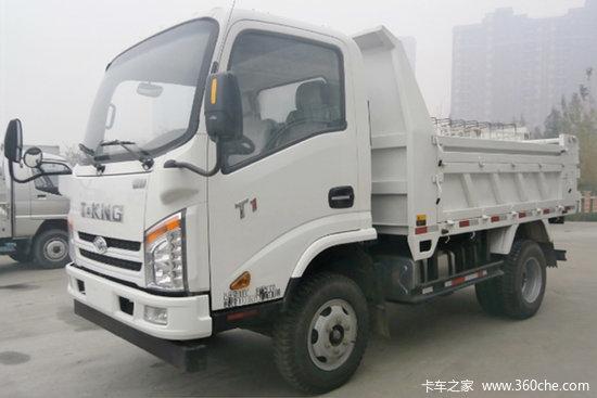 �2�z��v��(_02米自卸车(z3040kdc1v)