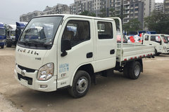 跃进 小福星S50 1.9L 95马力 柴油 2.605米双排栏板微卡(SH1032PBBNS1) 卡车图片