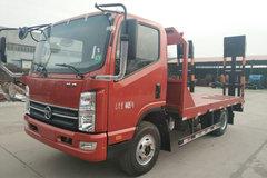 凯马 凯捷 143马力 4X2 平板运输车(KMC5046TPBA33D5)