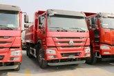 中国重汽 HOWO重卡 380马力 6X4 6米自卸车(ZZ3257N4147E1)