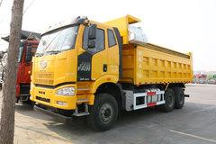 一汽束缚 J6P重卡 山区版 420马力 6X4 6米自卸车(CA3250P66K2L2T1A1E5) 卡车图片