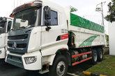 三一重工 C8 350马力 6X4 自卸式垃圾车(SYM5250ZLJ1E)