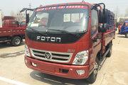 福田 奥铃CTX 131马力 4X2 4.23米单排栏板轻卡(BJ1049V9JEA-FE)