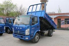 飞碟奥驰 X3系列 130马力 4X2 4.13米自卸车(长泰8A45X)(FD3046W63K5-1) 卡车图片