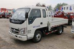 福田期间 小卡之星2 68马力 3.3米排半栏板微卡(BJ1042V9PB5-A2) 卡车图片