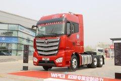 福田 欧曼EST 6系重卡 超级版 550马力 6X4牵引车(高顶平地板)(BJ4259SMFKB-AB) 卡车图片