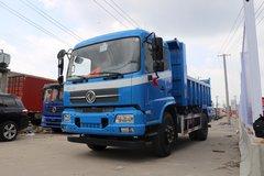东风商用车 天锦中卡 180马力 4X2 4.75米自卸车(DFH3160BX2)