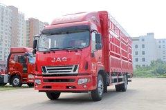 江淮 骏铃V9L 170马力 4X2 6.8米排半仓栅式载货车(HFC5181CCYP51K1E1V) 卡车图片