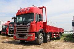 江淮 格尔发K3X重卡 240马力 6X2 9.5米栏板载货车(HFC1251P2K3D54S1V) 卡车图片