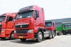 中国重汽 HOWO T7H重卡 540马力 6X4牵引车(3.7速比)(ZZ4257W324HE1B) 卡车图片
