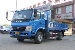 飞碟奥驰 X3系列 129马力 4X2 5.26米自卸车(FD3101P63K5-2) 卡车图片