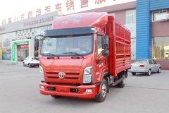 飞碟奥驰 V6系列 170马力 4.17米单排仓栅式轻卡(FD5043CCYW63K5-1)
