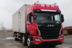 江淮 格尔发K5 280马力 6X2 7.8米冷藏车(HFC5251XLCP2K2D50V)