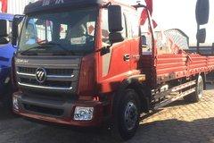 福田 瑞沃中卡 168马力 4X2 6.7米栏板载货车(BJ1146VJPEK-1) 卡车图片