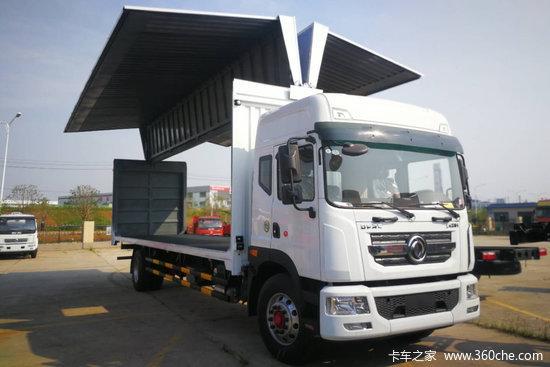 75米翼开启厢式载货车(eq5181xykl9bdkac)图片