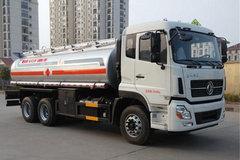 东风 天龙 245马力 6X4 加油车(DFZ5250GYYA)