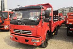 东风 多利卡D6-L 150马力 4X2 平板运输车(EQ5041TPB8BD2AC)