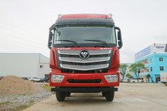 福田 欧曼EST 6系 245马力 4X2 9.5米冷藏车(BJ5189XLC-AA)