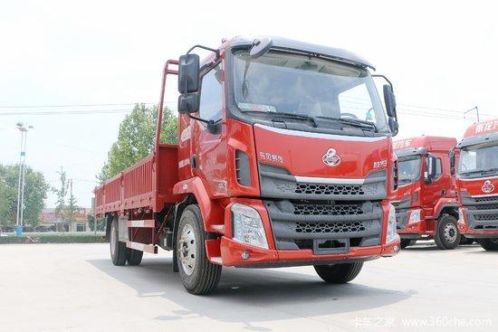 京哎yc��olz+�_75米栏板载货车(lz1160m3ab)
