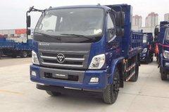 福田 瑞沃E3 129马力 3.8米自卸车(BJ3043D8PDA-FA) 卡车图片