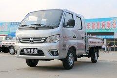 福田 祥菱M1 1.5L 112马力 汽油 2.55米双排栏板微卡(BJ1020V2AV4-AB) 卡车图片