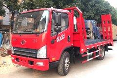 束缚 虎VH 130马力 4X2 4.21米平板运输车(CA5041TPBP40K2L1E5A84)