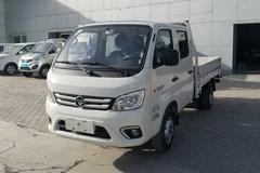 福田 祥菱M1 1.5L 112马力 汽油/CNG 2.55米双排栏板微卡(BJ1030V4AV4-BF) 卡车图片