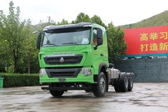 中国重汽 HOWO T7H重卡 400马力 6X4 5.8米自卸车(ZZ3257N414HE1)