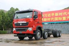 中国重汽 HOWO T7H重卡 440马力 8X4 8米自卸车(ZZ3317V426HE1)