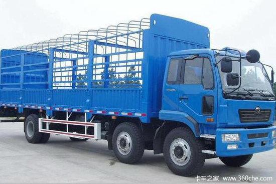 女生�yg��f�x�~y�NXG�型_徐工 瑞龙重卡 220马力 6x2 仓栅载货车(nxg5251csy3)