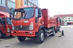 重汽王牌 7系 156马力 4X2 3.8米自卸车(CDW3040A3R5) 卡车图片